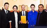 俄总理接见黄晓明