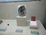 博物馆部分藏品展出