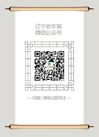 QQ图片20160720130837